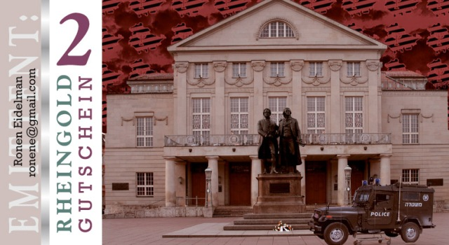 Medinat Weimar - Ronen Eidelman