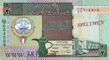 kuwait_1968-94_half_dinar_f